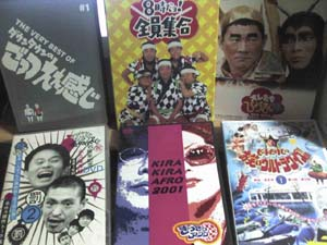 DVDコレクションの一部